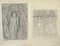 Ellora: Parsvanath in west wing of Indra Sabha (left), Specimen of wall sculpture in Indra Sabha (right)